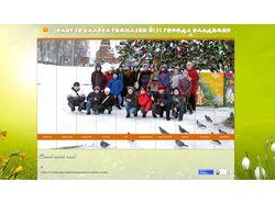 Сайт 7В класса гимназии №35 г.Владимир