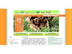 Сайт дистрибьютора кормов для животных