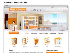 Сайт-каталог мебели на заказ