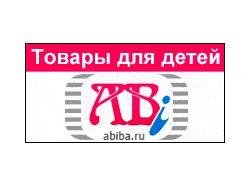 Баннер для abiba.ru