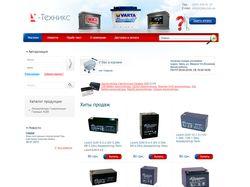 Сайт про аккумуляторы