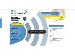 База данных, точек wifi