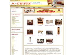 Mebel-butik.com - мебельный магазин