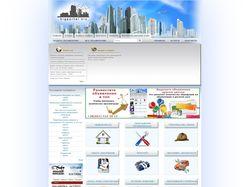 Bigportal.biz - портал новостей и объявлений