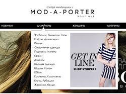 Интернет-магазин Mod-a-porter (сейчас Сamizi)