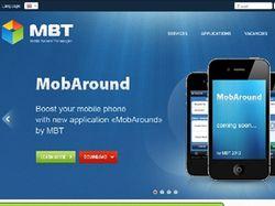 Сайт MBT