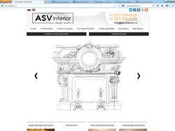 ASV interior Design Studio