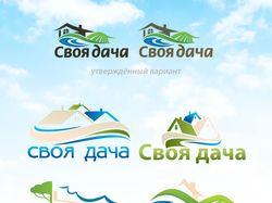 Логотип фирмы по продаже земли под строительство