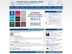Главный сайт компании ICG