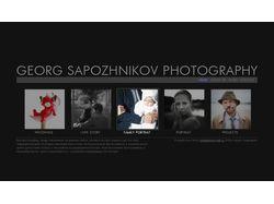 Сайт фотографа Георгия Сапожникова