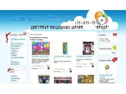 Интернет-магазин доставки воздушных шаров