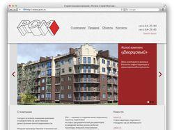 Строительная компания «РСМ»