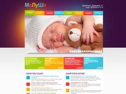 Малуша - детский развивающий центр
