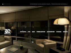 Сайт-визитка компании ЗапСибСтрой Комплект