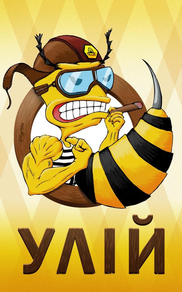 Открытки работаю как пчела, открытка