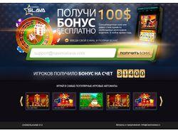 Предложение заработка на казино самое честное казино на рубли