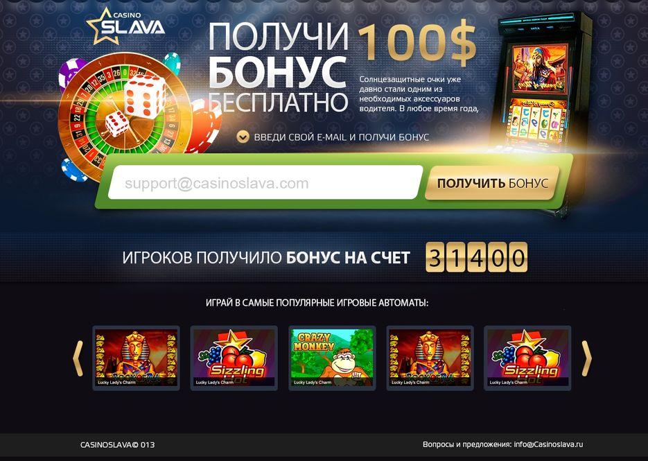 kakoy-domen-podoydet-dlya-onlayn-kazino