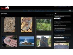 Сайт- фотогалерея