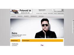Интернет-магазин Polaroid34.ru