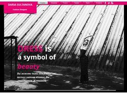 Сайт дизайнера Дарьи Султановой