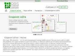 RBS-Webmarket