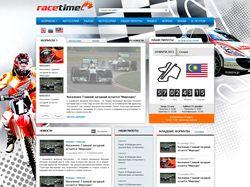 racetime.ru
