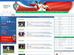 Сайт футбольного клуба СКА-Энергия