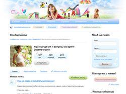 Социальная сеть для мам и беременных.