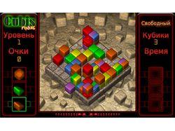 Cubis Phone