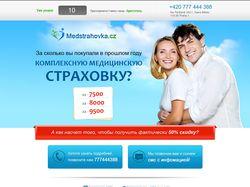 Medstrahovka landing page