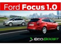 Ford Focus Royal Motors