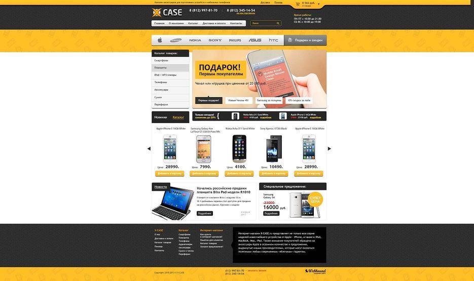 Freelance интернет магазин financial writing freelance