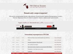 FM Club на Таганке