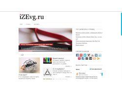 Блог веб-разработчика iZEvg.ru