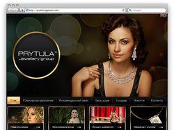 """[Промо] Сайт ювелирных изделий """"Prytula Jewelerry"""