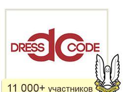 Одноклассники: Dress Code – ведение страницы