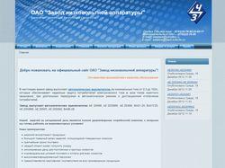 Сайт-визитка для производственной компнаии.