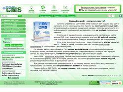 Система управления контентом FES CMS