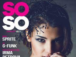 Online-magazine SOSO