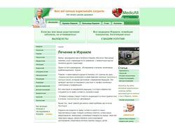 Medic-al.ru