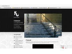 Наполнение сайта в соответствие с SEO-требованиями