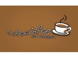 Логотип для сайта кофе