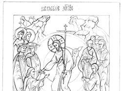Воскресение Христово рисунок