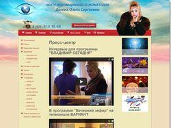 Olga-dolgih
