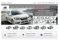 Subaru в Украине