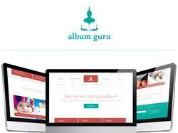 """Логотип + Дизайн сайта для компании """"Альбом Гуру"""""""