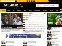 Дизайн главной страницы Новостного Портала.