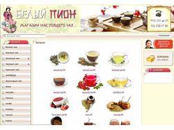 Интернет магазин чая