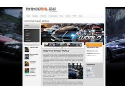 Копия сайта на WordPress
