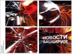 Bashkir satellite TV